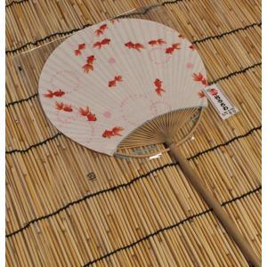 平竹うちわ 金魚|shibokusansou