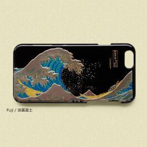 高盛り蒔絵 iPhone6/6Sカバー|shibokusansou