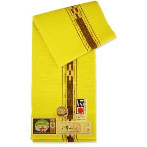 送料無料 ミンサー 帯 八重山みんさー 手織り 半幅帯 鬱金色焦茶縞 伝統的工芸品