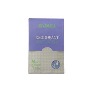 YAMAHA ヤマハ 楽器ケース用消臭剤デオドラント M DEOM