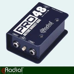 Radial PRO48 【パワーレック店頭で試奏可能!】 shibuya-ikebe