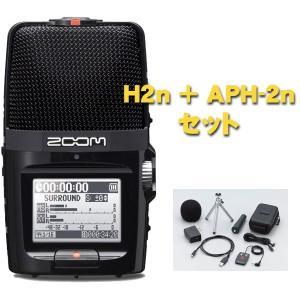 ZOOM / H2n + APH-2n(お取り寄せ商品)