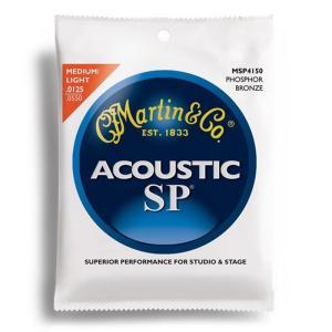 MARTIN マーチン アコースティックギター弦 MSP-4150 【0125-055】 LIGHT/MEDIUM|shibuya-ikebe