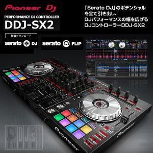 Pioneer DJ / DDJ-SX2 (rekordbox djライセンス&専用バッグ付属)(さらに今なら使い方解説本&USBケーブル&FLIPライセンスプレゼント)|shibuya-ikebe