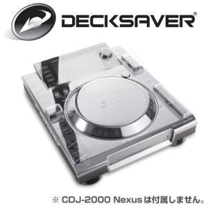 DECKSAVER DS-PC-CDJ2000NEXUS【CDJ-2000NEXUS専用保護カバー】
