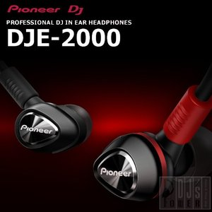Pioneer DJE-2000-K (ブラック)(生産完了特価)|shibuya-ikebe