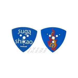 kusakusa88 スガシカオ 2015 オリジナルピック [kk-pk-11 BLUE]×10枚...