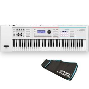 Roland JUNO-DS61W ホワイト【豪華4大特典プレゼントキャンペーン実施中!キャリングケース、レインカバー etc.】|shibuya-ikebe