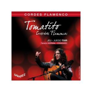 サヴァレスのフラメンコギター用ナイロン弦  こちらは著名なフラメンコギタープレイヤー「トマティート」...