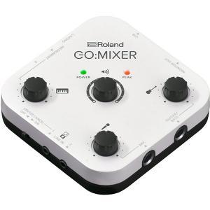 演奏、オーディオ・ミックス、録画をスマートフォン1台で実現  軽量、コンパクト、簡単操作のGO:MI...