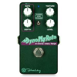 「Dyno My Roto」は80年代ラック・コーラスのサウンドをコンパクトペダルで再現しようと開発...