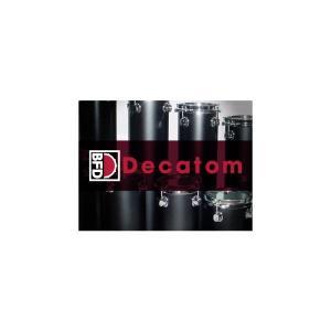 fxpansion / BFD3/2 Expansion KIT: Decatom(オンライン納品専...
