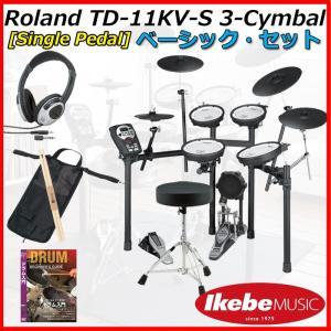Roland TD-11KV-S 3-Cymbals Basic Set / Single Pedal【g】 shibuya-ikebe