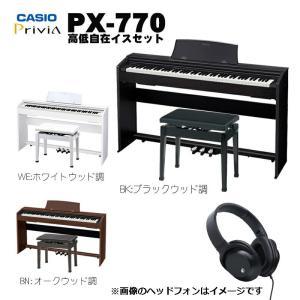 CASIO / PX-770 WE/BK/BN(高低自在イスセット)/ 台数限定 ママのイス付きキャンペーン / ヘッドホン&鍵盤クロス付|shibuya-ikebe