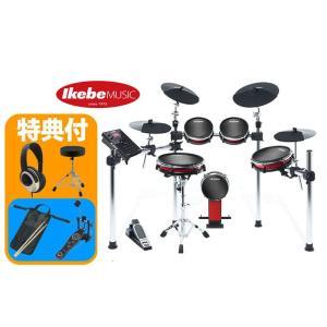 ALESIS CRIMSON II KIT [Nine-Piece Electronic Drum Kit with Mesh Heads] 【台数限定・お買い得セット!】 【入荷待ち:次回4月末予定】 shibuya-ikebe