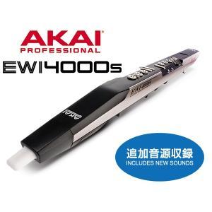 【新製品】【追加音源収録版】AKAI Professional アカイ EWI4000s|shibuya-ikebe