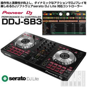 Pioneer DJ / DDJ-SB3(高品質EXFORM PREMIUM USB ケーブル for DJs 1.0mをプレゼント)|shibuya-ikebe