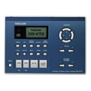 TASCAM CD-VT2 / ボーカル用CDトレーナー|shibuya-ikebe