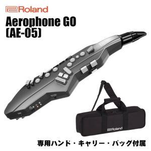 【数量限定スタンド&交換用マウスピース付き!】Roland / Aerophone GO (AE-05) (純正バッグ付き)【次回11月下旬〜12月頃入荷予定】 shibuya-ikebe