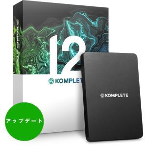 Native Instruments / KOMPLETE 12 UPD