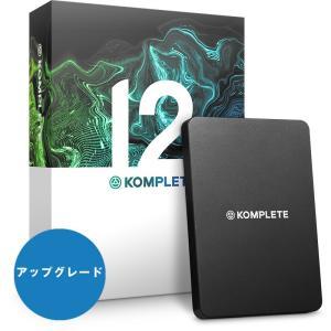 Native Instruments / KOMPLETE 12 UPG