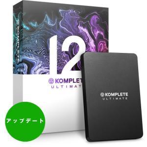 Native Instruments / KOMPLETE 12 ULTIMATE UPD