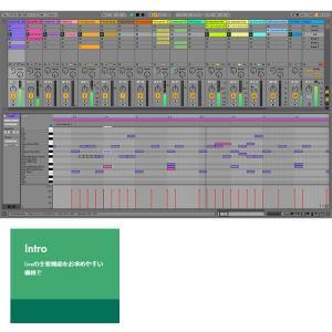ableton / Live 10 Intro(オンライン納品専用)※代引不可