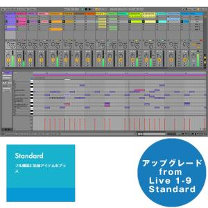 ableton / Live 10 Standard UPG from Live 1-9 Stand...