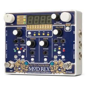 MOD REXは魅力的で変革的なサウンドのタペストリーを織り成すことができるキネティックな傑作です。...