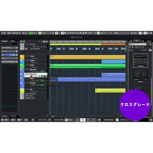 ※こちらの商品は「Ableton Live / Apple Logic / Avid Pro Too...