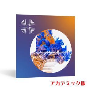 iZotope / RX 7 Standard EDU(アカデミック版)(オンライン納品専用) ※代引不可|shibuya-ikebe