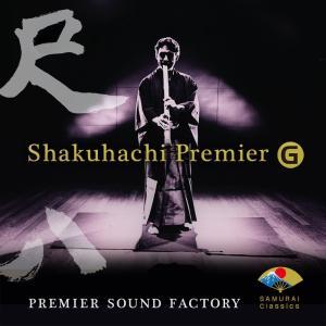 PREMIER SOUND FACTORY / 尺八 Shakuhachi Premier G -尺八音源|shibuya-ikebe
