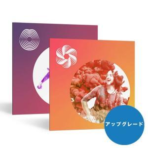 iZotope / Vocal Bundle V2 Upgrade from any VocalSynth or Nectar(オンライン納品専用)※代引不可(期間限定!iZotopeホリデーキャンペーン)|shibuya-ikebe