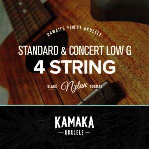 Kamaka S-1G Standard&Concert Black Nylon Normal Low-G|shibuya-ikebe