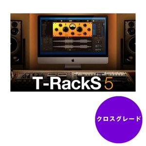 IK Multimedia / T-RackS 5 MAX Crossgrade (クロスグレード版) (オンライン納品専用) ※代引不可・送料無料 shibuya-ikebe
