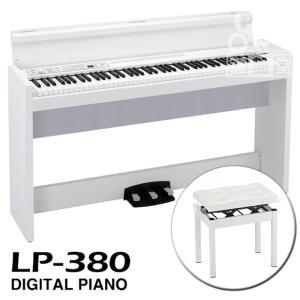 KORG / LP-380WH+ 純正ピアノイス(ホワイト・PC-550WHセット)(台数限定新品特価!)(送料無料 ※沖縄、一部離島へのお届けは送料別途見積)(代引利用不可) shibuya-ikebe