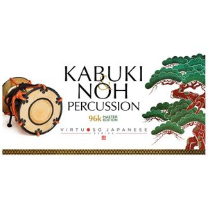 Sonica Instruments / KABUKI & NOH PERCUSSION 96k MASTER EDITION(BOX)(数量限定特価)|shibuya-ikebe
