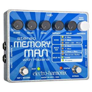 Electro Harmonix STEREO MEMORY MAN WITH HAZARAI|shibuya-ikebe
