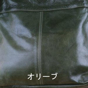 ボストンバッグ 革 ショルダー付き クラシコ2 305020|shibuya-kabankoubou|08