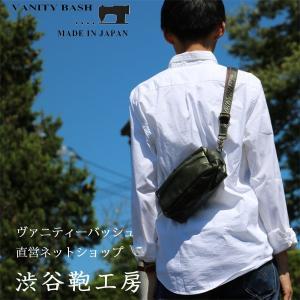 ショルダーバッグ 革 レディース メンズ クラシコ2 305111 shibuya-kabankoubou