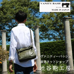 ショルダーバッグ 革 レディース メンズ 2Way クラシコ2  305124|shibuya-kabankoubou