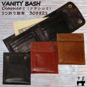 3つ折れ革財布 革  レディース メンズクラシコ 2 308821|shibuya-kabankoubou