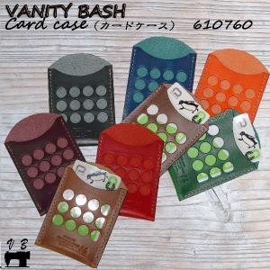 カードケース 革  610760|shibuya-kabankoubou