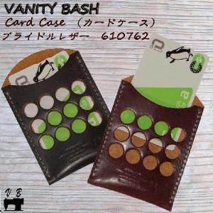 カードケース 革 610762|shibuya-kabankoubou