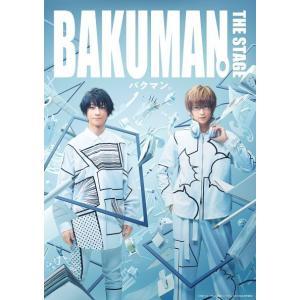 「バクマン。」THE STAGE Blu-ray|shibuya-tsutaya-net