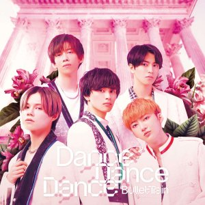 【トークイベント応募券付】超特急「Dance Dance Dance」通常盤(CD)|shibuya-tsutaya-net