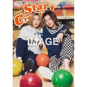 【限定ポストカード特典付き&サイン入りポスター抽選プレゼント】Star Creators! Autumn 2021|shibuya-tsutaya-net