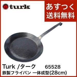 ターク turk Classic Frying pan 28cm 一体成型 クラシックフライパン 6...