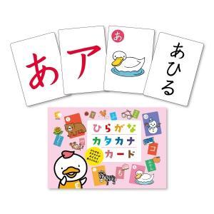 絵カード〜ひらがなカタカナカード|shichida