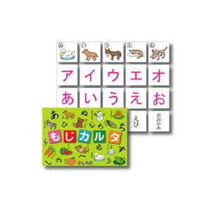 もじの確認、就学前まで〜もじカルタ|shichida